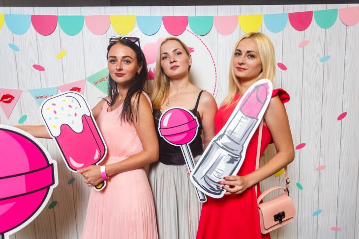 Candy Beauty Day от beauty.ua