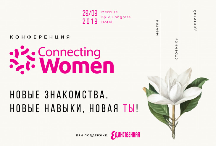 Connecting Women 2019
