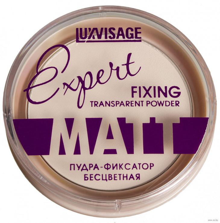 Бесцветная пудра-фиксатор Expert Matt, Luxvisage