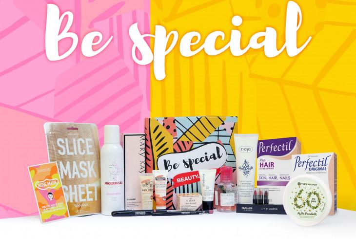 Super Big Beauty Box «Be Special»