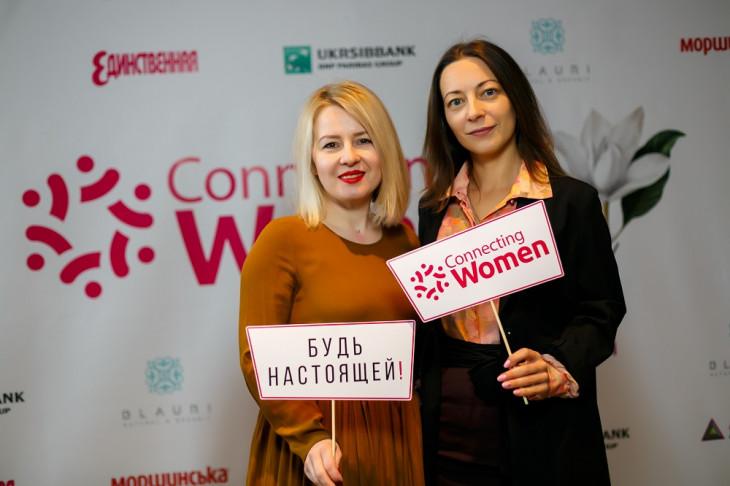 Татьяна Стамбовская и Наталия Власюк