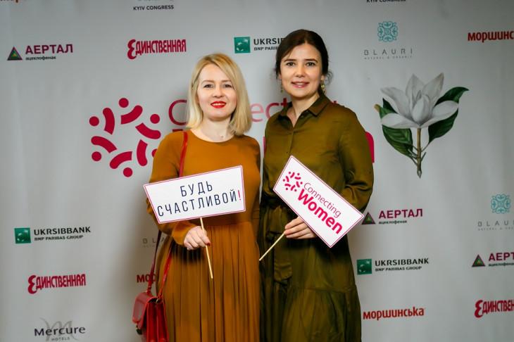 Татьяна Стамбовская и Наталья Емелина