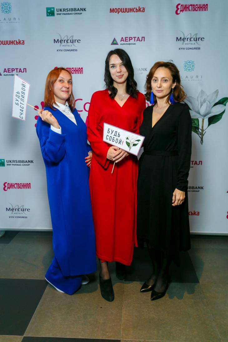 Фотоотчет Connecting Women 2019