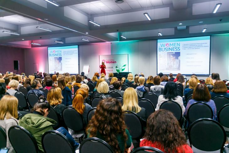 Конференция Connecting Women 2019