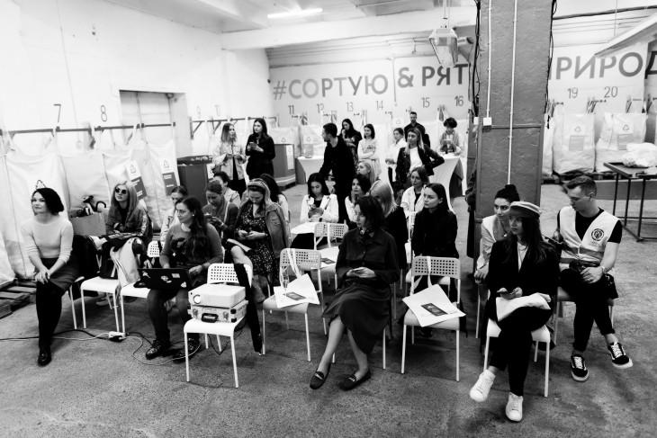 Лекция на станции сортировки Україна без сміття