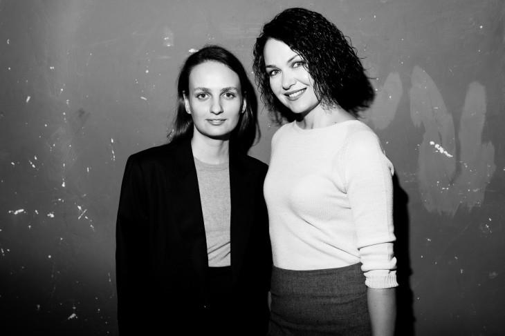 Елена Базу и Евгения Аратовская