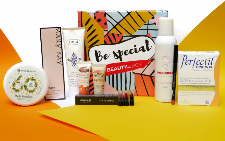 Beauty Box «Be Special»