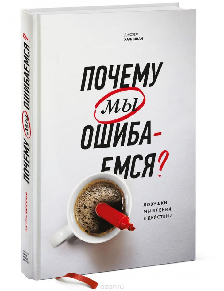 топ книг по саморазвитию