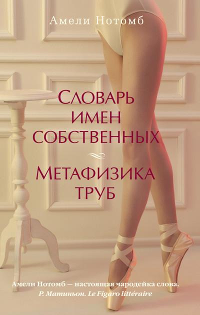 коротка книга