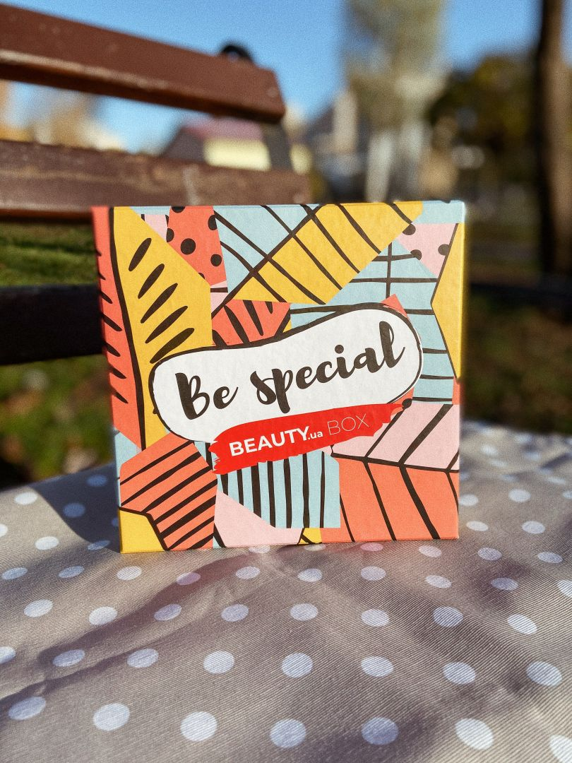 Super Big Beauty Box «Be Special»