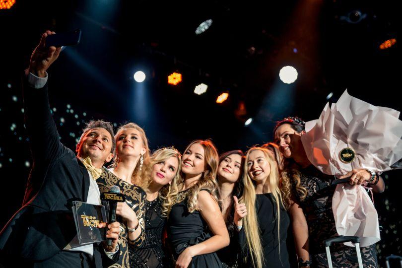 22 ноября в Киеве состоится Make-Up Tochka 2019!